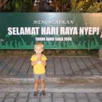 Балийский Новый Год (День Ньепи он же Happy Nyepi) и День Тишины